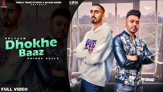Dhokhe Baaz – Bhinda Aujla Ft Sultaan Video HD