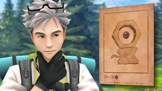 UK: New Pokémon Discovered: Introducing Meltan!