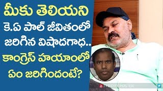 Naga Babu good words about KA Paul..