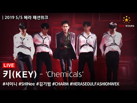 SHINee Key (샤이니 키 | 김기범) Chemicals @ 2019 S/S HERA SEOUL FASHION WEEK 'CHARM'S' SPECIAL STAGE