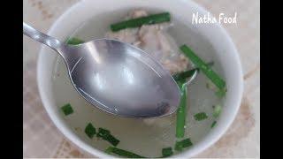 Nấu nước dùng đa năng || Bí quyết nấu nước dùng trong veo, ngọt đậm đà và bảo quản lâu