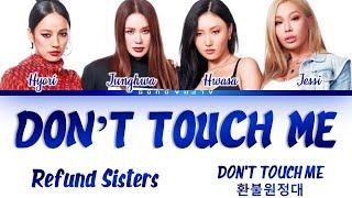 [놀면 뭐하니] 환불원정대 (Refund Sisters) - DON'T TOUCH ME [돈터치미] Lyrics/가사 [Han|Rom|Eng]