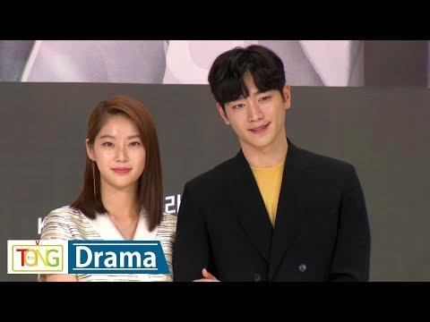 서강준·공승연 '너도 인간이니' 제작발표회 -Photo Time- (Are You Human?, Seo Kang Joon, Gong Seung Yeon, KBS DRAMA)