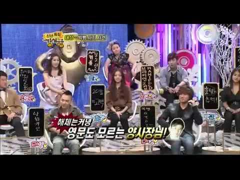 Strong Heart - Bigbang's Text Prank (eng sub)
