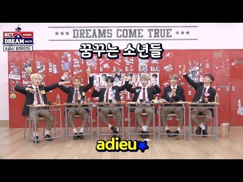 [꿈꾸는 소년들] NCT SCHOOL DREAM MATE #End Of Semester