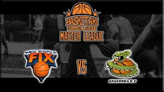 Basketaki Summe League - New World Fix Vs Anaconda (3/6/18)