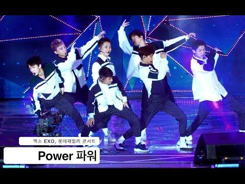 엑소 EXO[4K 직캠]Power 파워,롯데패밀리 콘서트@170915 락뮤직