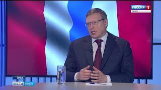 Итоги российско-казахстанского форума и его значения для Прииртышья озвучил глава региона