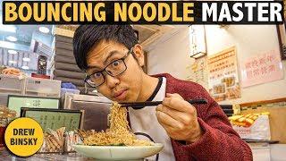 The BOUNCING NOODLE Master of HONG KONG