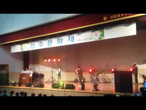 2016 창원고 축제 대상 브라운아이즈-가지마 가지마(김상인,배진욱 )