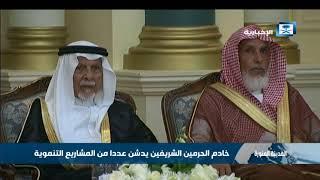 خادم الحرمين الشريفين يشرف حفل استقبال أهالي المدينة المنورة ...