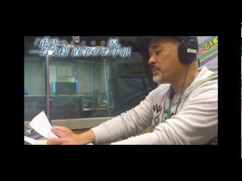 全力大知 ZIP-FMで22歳誕生日サプライズの巻  / 大知正紘【公式】