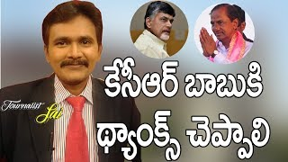 KCR should thank Chandrababu for TRS Victory: Sai..