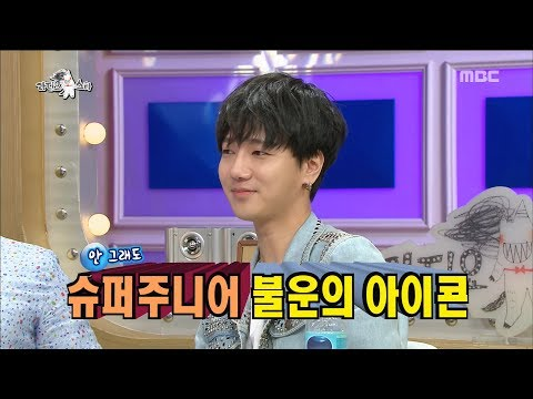[RADIO STAR] 라디오스타 - Icon on the Yesung the Super Junior's bad luck?! 20170524
