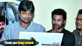 Harish Shankar Launches Krishna Rao Super Market Song
