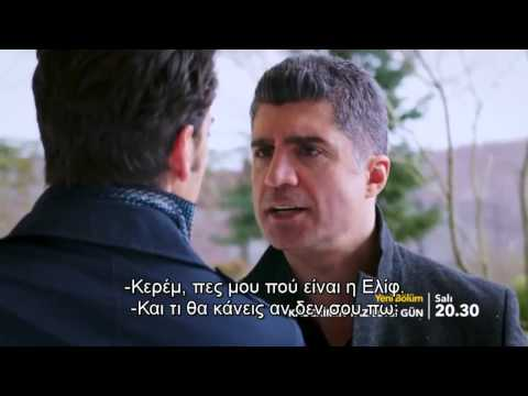 Kaderimin,Yazildiği,Πεπρωμενο,Victoryenter,Victorymedia,Victorymediatv