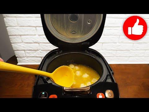 Самый вкусный рецепт супа из курицы с сырными шариками в мультиварке! Быстро и просто!