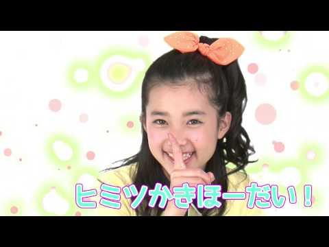 なかよし8月号 ふろく動画2014
