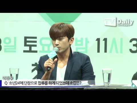 [tvdaily] ★신화 이민우-신혜성★