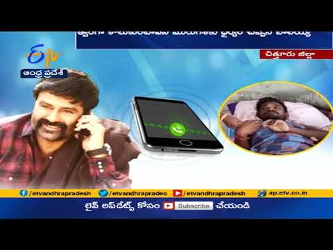 Nandamuri Balakrishna makes a phone call to his fan after he was hospitalised