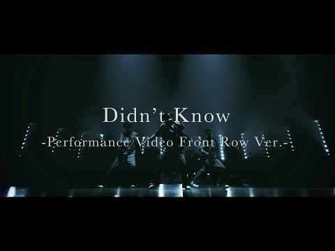 三浦大知 (Daichi Miura) / Didn't Know -Performance Video Front Row Ver.-