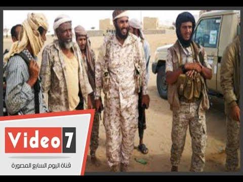 """الجيش اليمنى مدعوم بقوات التحالف يسيطر على """"العطفين"""" بصعدة"""