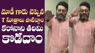 Actor Sai Kumar about PM Modi's 7 pleas to countrymen..