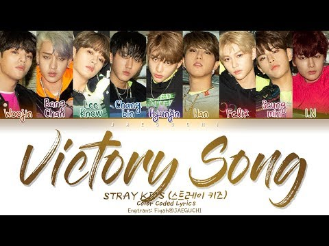 Stray Kids - Victory Song (승전가) (Color Coded Lyrics Eng/Rom/Han/가사)