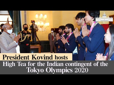 President Kovind hosts High Tea for the Indian contingent of the Tokyo Olympics 2020
