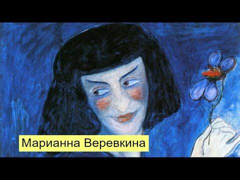 Великие художники и их картины. Marianne von Werefkin. Famous artist. https://www.art7u.com. photo