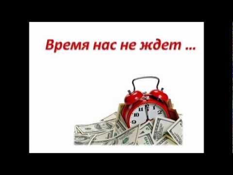Создание системы управления запасами (за 160 дней)