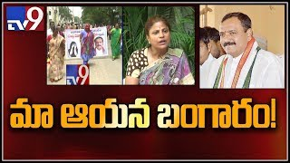 Congress leader Gandra files case on Vijayalakshm over fal..