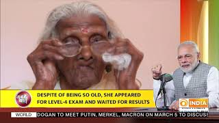 PM Modi calls 105-year-old student 'an inspiration'..