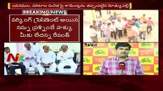 Revanth Reddy vs. Mothukupalli Narsimhulu; War of Words..