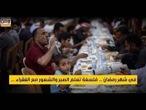عزائم رمضان .. متى نغير عاداتنا بما يتناسب ودخلنا ؟