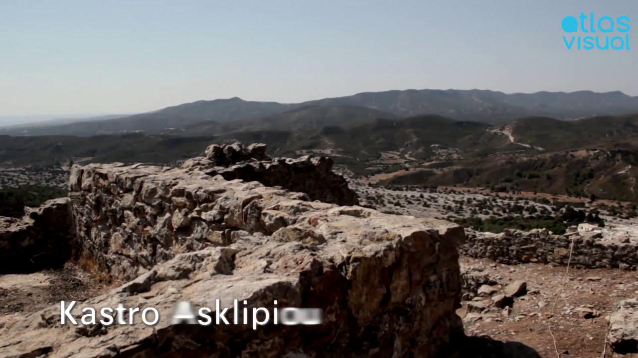 Asclepio Castle Rhodes