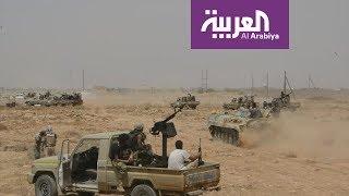 ليبيا أمام كارثة .. الجيش يتحرك غربا وطرابلس تستنفر ...
