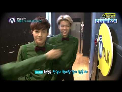 [ENG SUB] 131226 Sehun fooling around with Chanyeol CUT