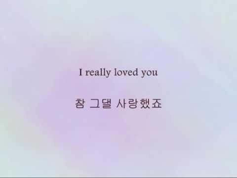 Choi Siwon - 못났죠 (Worthless) [Han & Eng]
