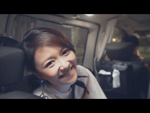 薛凱琪 Fiona Sit -《十年後的我》Official Music Video