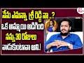 Akshay Reddy Explain about Girl Talking Exprience | Sri Reddy | Byreddy Siddarth Reddy | SumanTvNews