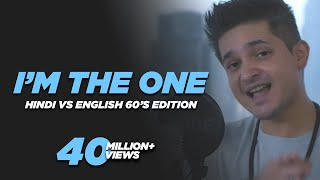 I'm The One (60's Edition) - Knox Artiste   Cover   DJ Khaled x Justin Bieber