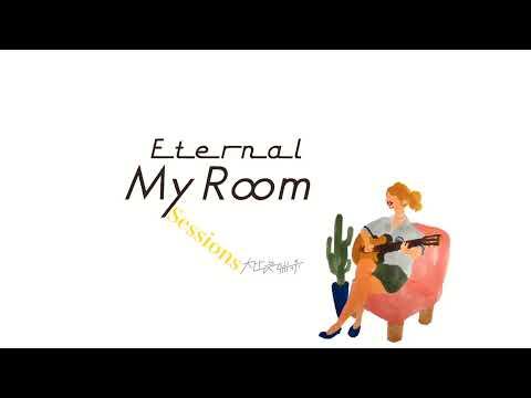 """Eternal My Room Session vol.10""  -   生配信 第8回目 / 大比良瑞希"