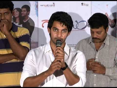 Galipatam-Movie-First-Look-Launch