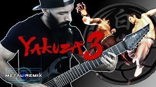 Yakuza 3 - Fly | METAL REMIX