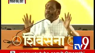 शिवसेना दसरा मेळावा 2018 LIVE Minister Ramdas Kadam's Speech-TV9