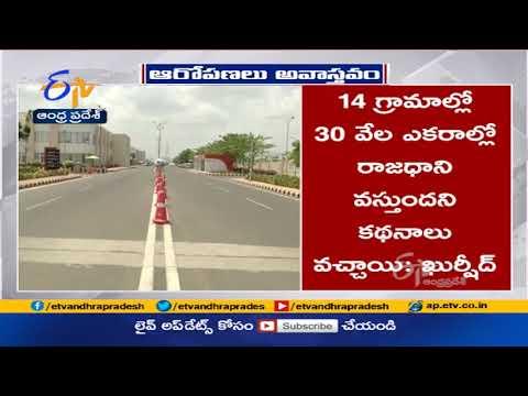 Supreme Court dismisses Govt's petition over insider trading on Amaravati lands