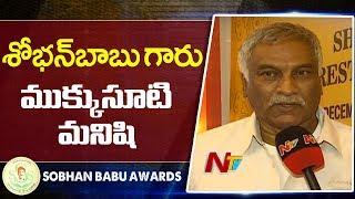 Tamareddy Bharadwaj about Sobhan Babu Awards, 2019..