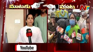 Atchannaidu wife vs Home Minister Sucharitha over Atchanna..
