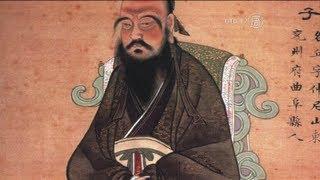 Khổng Tử   Văn Hóa Trung Hoa